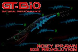 gt-bio-noisy-prawn